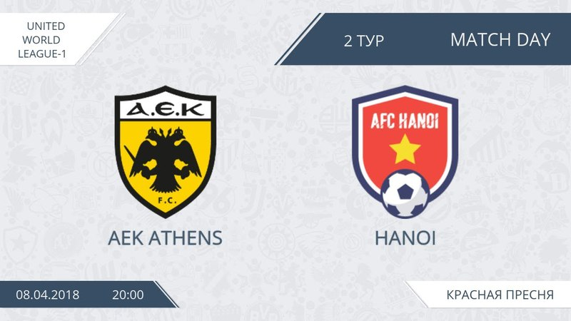 AFL18. United World League 1. Day 2. AEK Athens - Hanoi.
