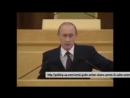 Вот доказательства что Путина нет в живых это его двойник 720p