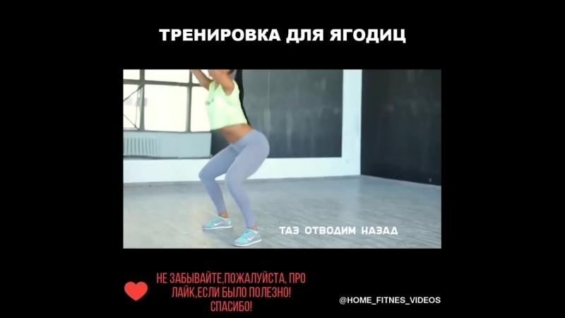 Home_fitnes_videos-20180318-0018.mp4