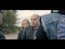 Пах Пах СТВОЛ И ЯЙЦА или Володя бьет байкерам по лицу ZZ сериала Полицейский с рублевки
