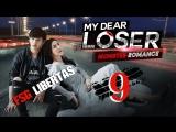 [E09] My Dear Loser Series: Monster Romance/Романтичный монстр [рус.саб]