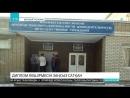 Шығыс Қазақстанның бірқатар колледждерінде диплом көшірмесі заңсыз саудаланған