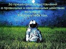 Алексей Демашкевич фото #31