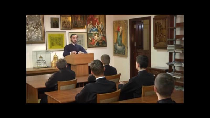 Уроки богослов'я. Історія Православ'я на Русі ч.32 Особливості вчення ідеологів старообрядництва