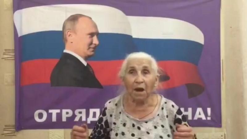 Боевой вызов Отряда Путина