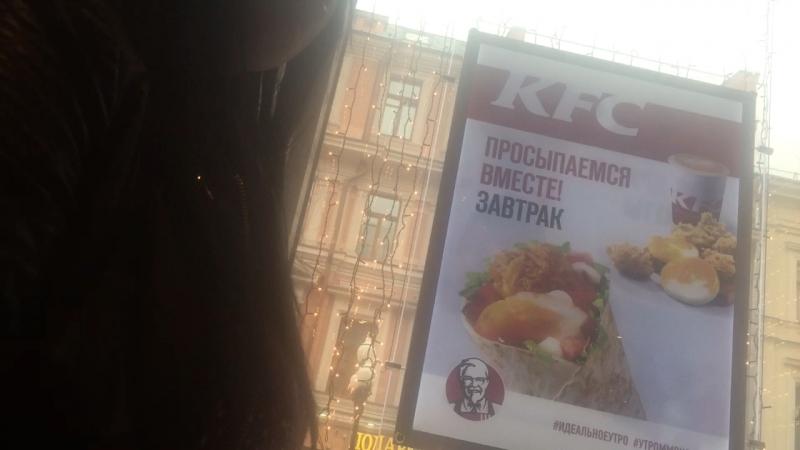 Сумасшедшая в KFC