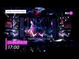 Звезды Русского Радио в Crocus City Hall 2017