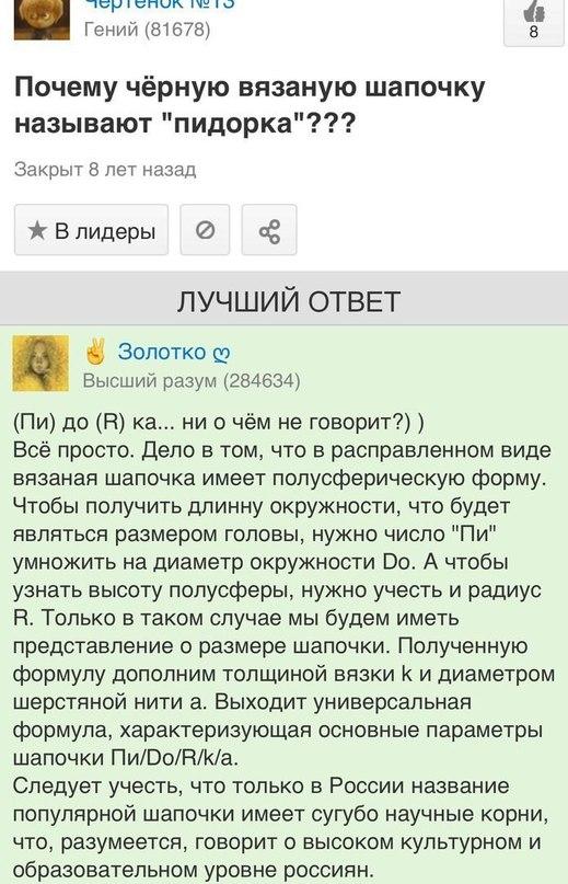 Дмитрий Зайнуллин | Новокузнецк