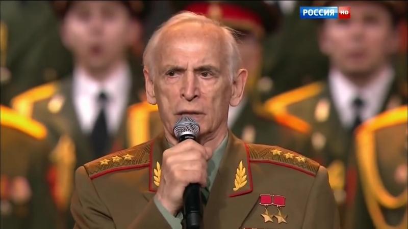 @От героев былых времён@... Поёт Василий Лановой. 2016 г.