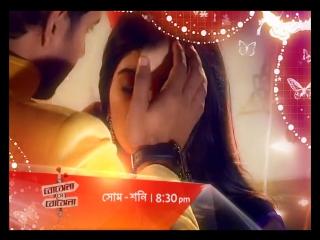 Star Jalsha - Dekhun BHALOBASHAR MAHA SAPTAHA....  BOJHENA...