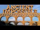 History Невероятные технологии древних Римская империя 2014