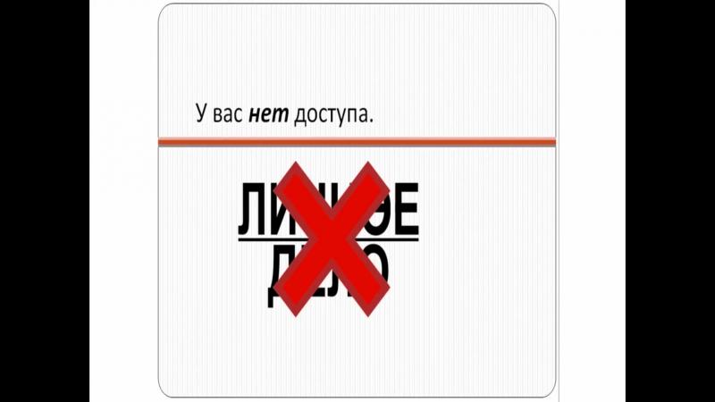 Ростелеком,Спутник....