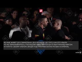 OXXXYMIRON VS DIZASTER  Первый раунд с русскими субтитрами