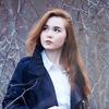 Anastasia Ubasnikova