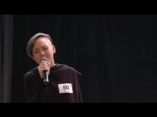 VASILLA - Unravel (Live) - Фестиваль детского и юношеского творчества
