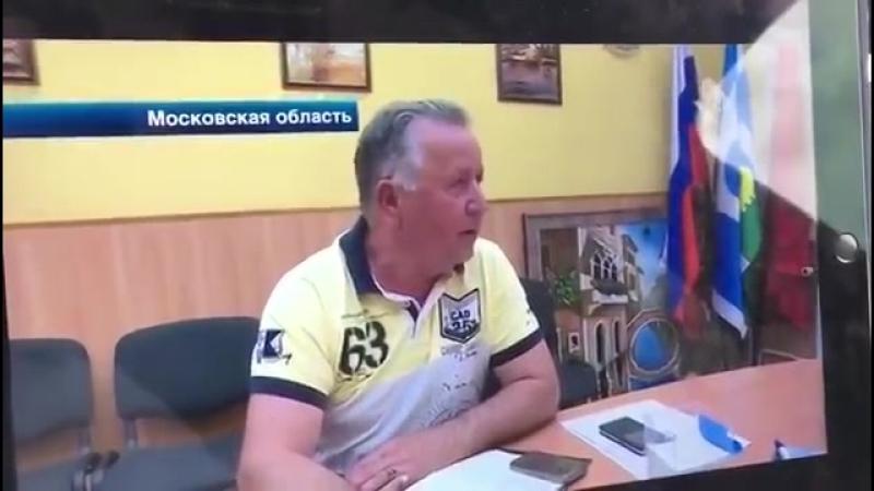 Рейдерский захват УК Новое Медведково