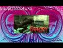 Проходим FarCry на ультрахардкоре