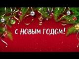 Видеопоздравление для учителей от учеников
