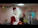 Встречаем Деда Мороза