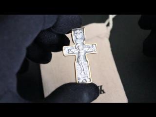 Крест серебряный с позолотой (Арт. 325)