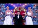 Валерия И Кобзон П Гагарина Всё могут короли Голубой огонёк HD