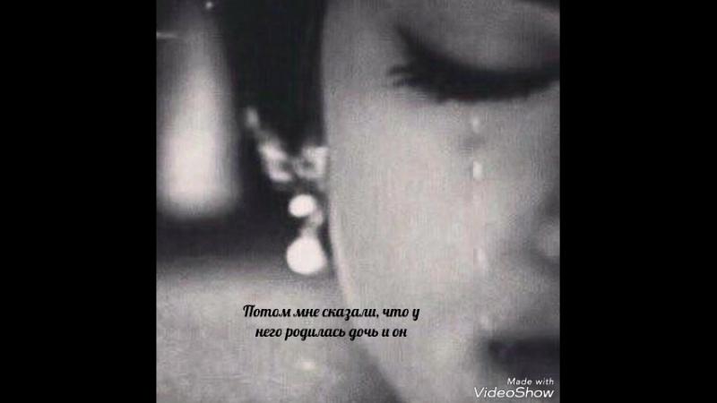 разбитая душа 💔👀