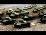 Вторая Мировая в цвете. Молниеносная война. 2 серия