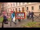 Братва Питерские Серия 11 2005