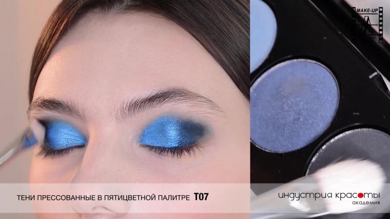 Новогодний макияж. Все оттенки синего