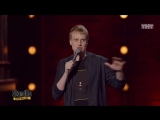 Stand Up: Слава Комиссаренко - Суеверные девушки