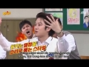 Knowing Bros 100 - Heechul mocking Donghae