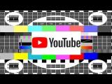 Обращение Дмитрия Бикбаева к руководству YouTube