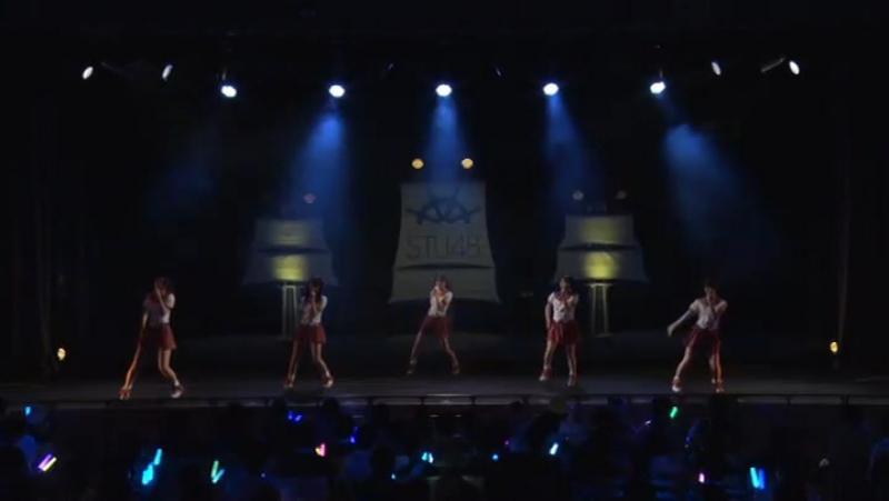 STU48 Setouchi 7 Prefecture Tour ~ Hajimemashite, STU48 desu. Renzoku Chouhen Live Documentary Series Vol. 6 Yamaguchi