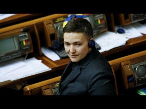 LIVE | Справа Савченко зняття депутатської недоторканності