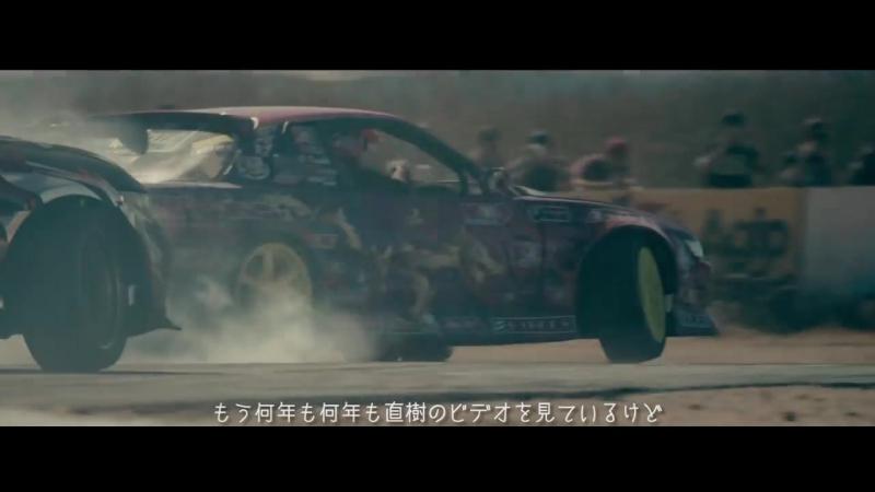 Naoki bursting into SUPER D -Trailer   ★ Drift Family ★