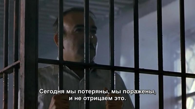 Сто шагов (Криминал, биография ,рус. субтитры)