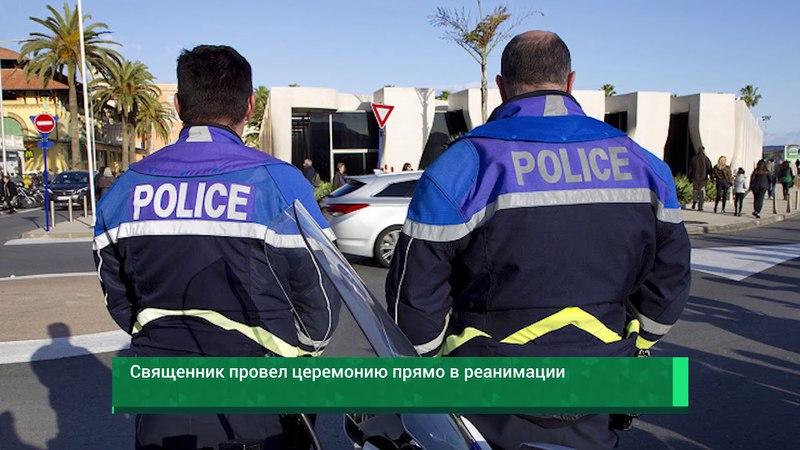 25 марта | День | СОБЫТИЯ ДНЯ | ФАН-ТВ | Российские ритейлеры придут в Крым