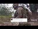 Силы специальных операций РФ в Сирии. Комментарии иностранцев