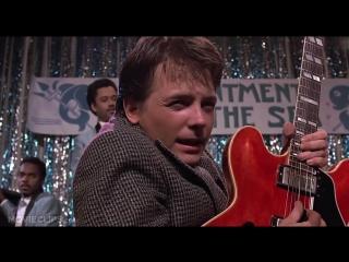 Chuck Berry - Johnny B. Goode (из к/ф Назад в будущее)