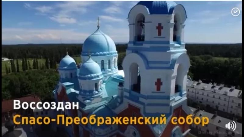 Валаамский монастырь — зеркало становления России