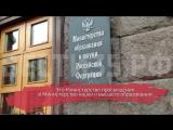 В России появится Министерство просвещения