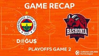 Highlights: Fenerbahce Dogus Istanbul - KIROLBET Baskonia Vitoria Gasteiz. Евролига. Плей-офф, 2-й матч. Обзор. Фенербахче - Баскония