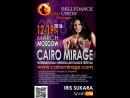 IRIS SUKARA WorkShop CairoMirage 2018