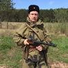 Sergey Tolstenko