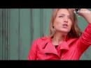 Вика Курзова - Лети со Мной. 720p.mp4