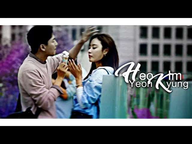 MV Heo Im Yeon Kyung - The Other Side