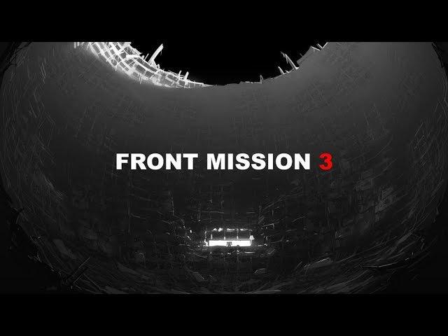 Front Mission 3 3 -Преследуемые