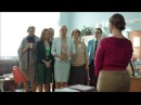 Сериал Физрук 2 сезон 16 серия смотреть онлайн видео бесплатно