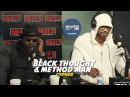 Method Man Black Thought Cypher on Sway in The Morning