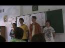Презентация 8 класс 2013 05 23